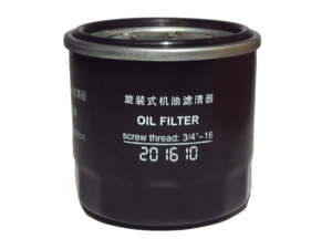 2015-2021 Kawasaki Mule Pro FX, Mule Pro FXR, Mule Pro FXT OEM Oil Filter 16097-0010