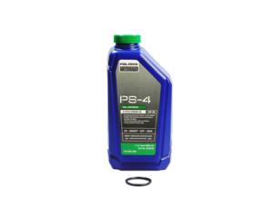 2016-2021 Polaris Outlaw 110 EFI OEM PS-4 Full Synthetic Oil Change Kit