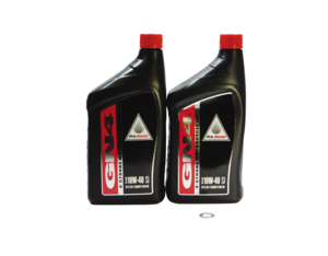 1986-1997 Honda Fourtrax 200 TRX200 D SX Type II 2x4 OEM Oil Change Kit